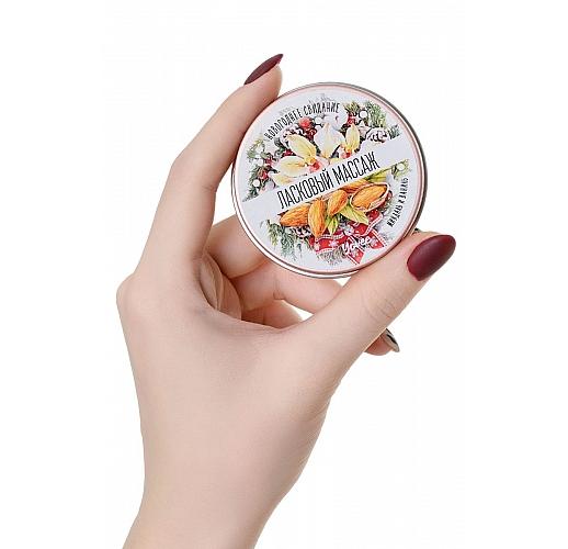 Массажная свеча «Ласковый массаж» с ароматом миндаля и ванили - 30 мл.