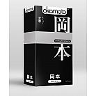 Презервативы OKAMOTO Skinless Skin Super ассорти - 10 шт.
